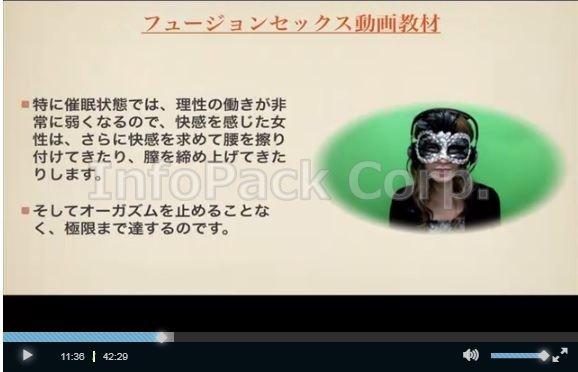 動画1の内容