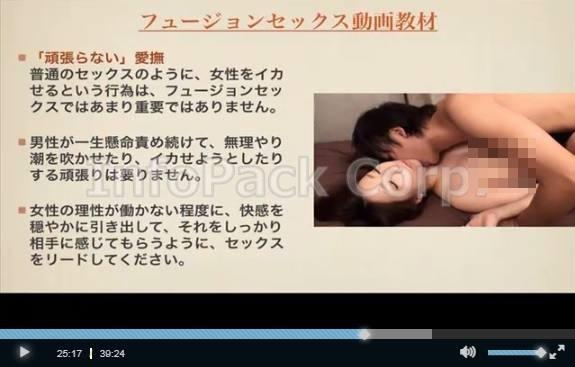 動画2実演場面