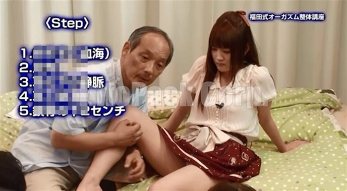 福田式整体膝の内側